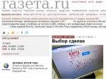 gazeta_ru